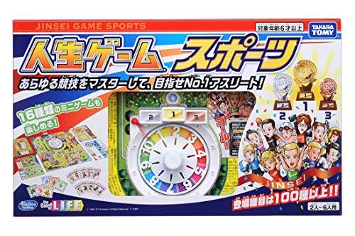 タカラトミー『人生ゲームスポーツ(4904810139164)』