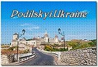 BEI YU MAN.co ウクライナ要塞城カミアネツィ-大人のためのPodilskyiジグソーパズル子供1000ピースギフトのための木製パズルゲーム家の装飾特別な旅行のお土産