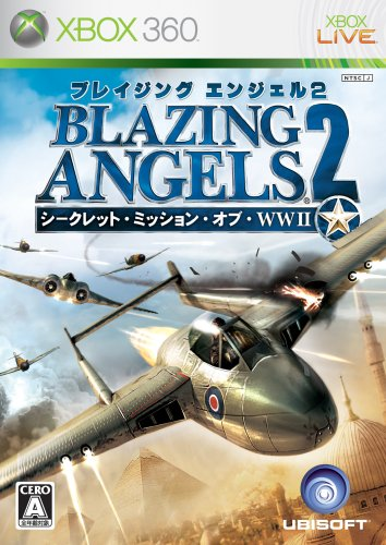 Blazing Angels 2: Secret Missions of WWII [Japan Import]