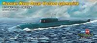 87021 ロシア・オスカーⅡ級潜水艦