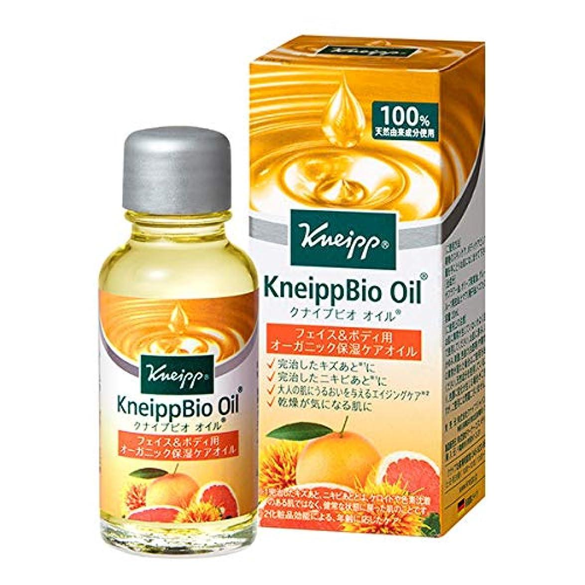品染料ルーキークナイプ(Kneipp) クナイプビオ オイル20mL 美容液