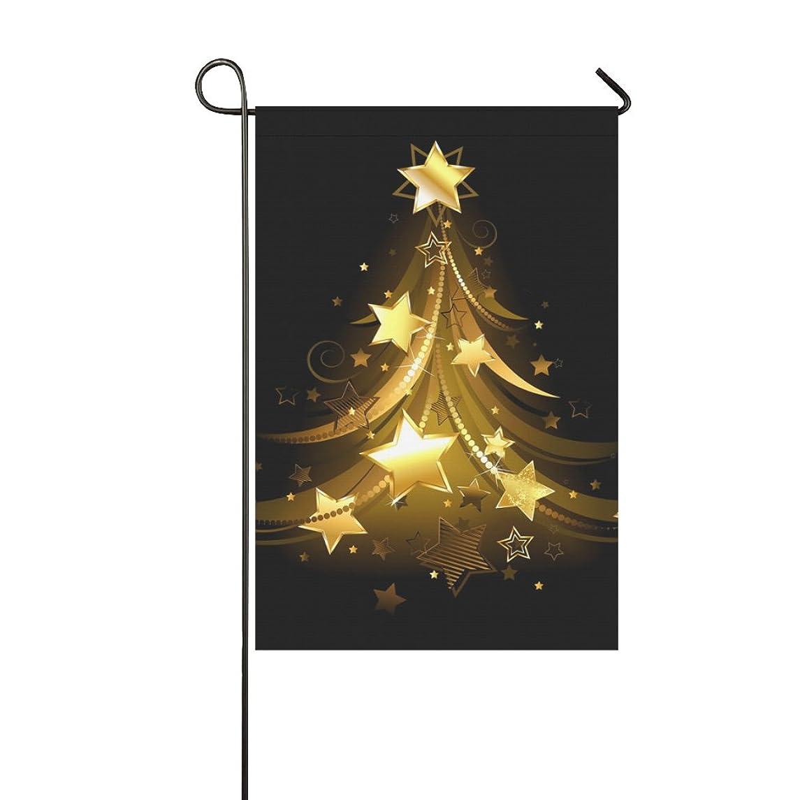Haiqingcjhov Yard and Home Outdoor Decor - Merry Christmas - Shining Christmas Tree Garden Decor Flag, 12