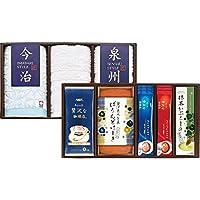 AGF珈琲・金澤パウンドケーキ &今治・泉州製タオル ISK-50