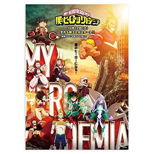 Cluis My Hero Academia Stagione 4 Anime 2019 - Poster Art Boku no hero gruppo High Grade, poster da parete, decorazione da appendere 42x29 Cm - 3