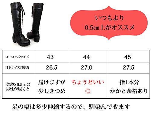 『Mille Ti Rana 編み上げ レースアップ 厚底 ロング ブーツ 黒 26 26.5 27 27.5 大きいサイズ 収納袋 2点セット 26cm』の5枚目の画像