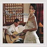 My Harana: a Filipino Serenade
