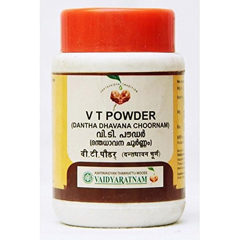 インサート発掘する太平洋諸島Ayurvedic Vaidyaratnam Tooth Powder ( V T Powder )