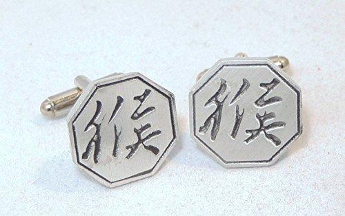 Boutons de Manchette Année Chinoise du Singe avec Boîte à Cadeau