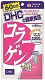 【まとめ買い】DHC コラーゲン 60日分 360粒 ×2セット