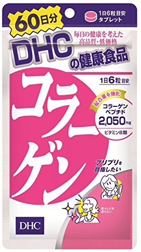 DHC DHC DHC コラーゲン 60日分 袋360粒