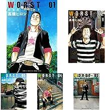WORST 新装版 (少年チャンピオン・コミックス・エクストラ) 全19巻 新品セット