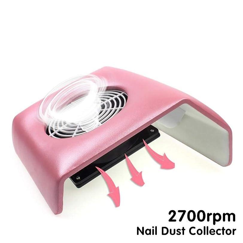 ネイル掃除機吸引ダストコレクター機プロフェッショナルサロン指のクリーニングダストコレクションファンネイルアートツールスピン