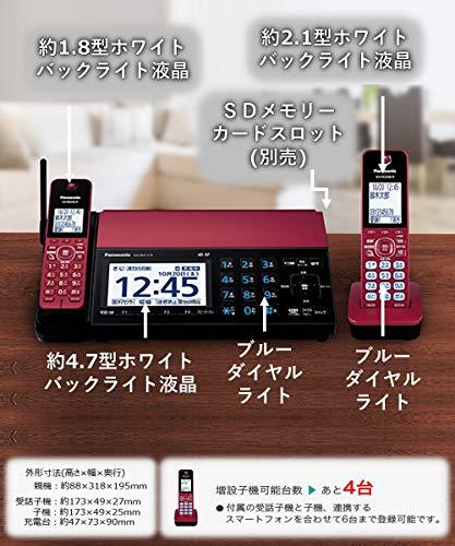 パナソニック『おたっくすKX-PD915DL』