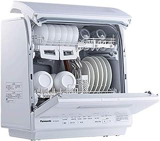ZXCVB Inteligente automática de Hogares de escritorio lavavajillas de instalación libre, 80 ° C de alta temperatura de esterilización de secado