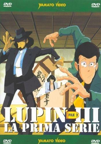 Lupin III-File 2 [Import Italien]