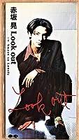赤坂晃 Look out 8cmシングルCD コレクション