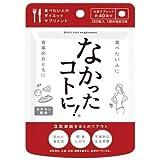 なかったコトに! Calorie Buster Japanese Herbal Diet Weight Loss Supplement Pills for Women and Men - 120 Tablets