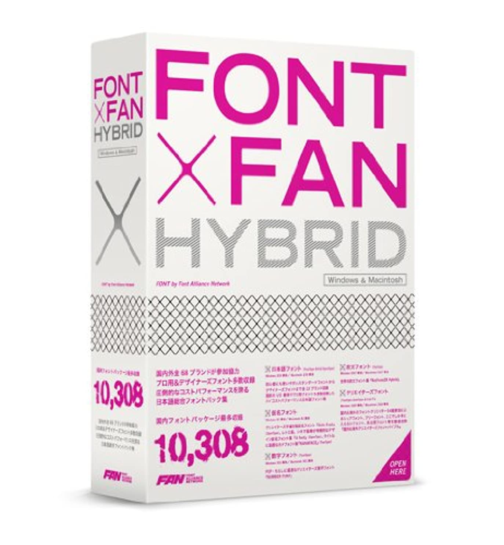 解く感性引用フォント?アライアンス?ネットワーク FONT x FAN HYBRID