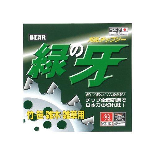 バクマ工業 草刈チップソー 緑の牙 からまん 軽量型 230x34P 箱入
