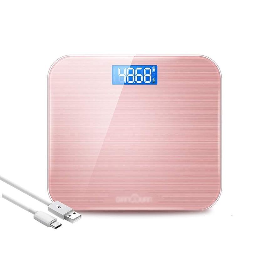 フレキシブルスケジュール可動式XF 体重計?体脂肪計 電子はかり - USB充電式コンパクト電子はかり、正確な家庭用減量はかり 測定器 (色 : ローズゴールド)