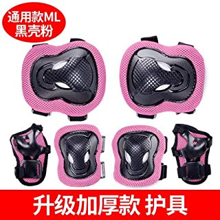 MoGist Kids Youth Knee Pad Elbow Pads Guards Protective Gear Set for Rollerblade Roller Skates Cycling Bike Skateboard Inline Skatings Scooter