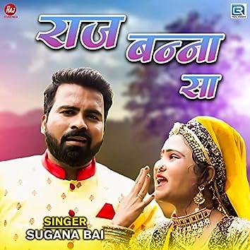 Raj Banna Sa