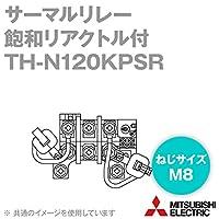 三菱電機 TH-N120KPSR 67A サーマルリレー (飽和リアクトル付) (ヒータ呼び 67A) (3極3素子) NN