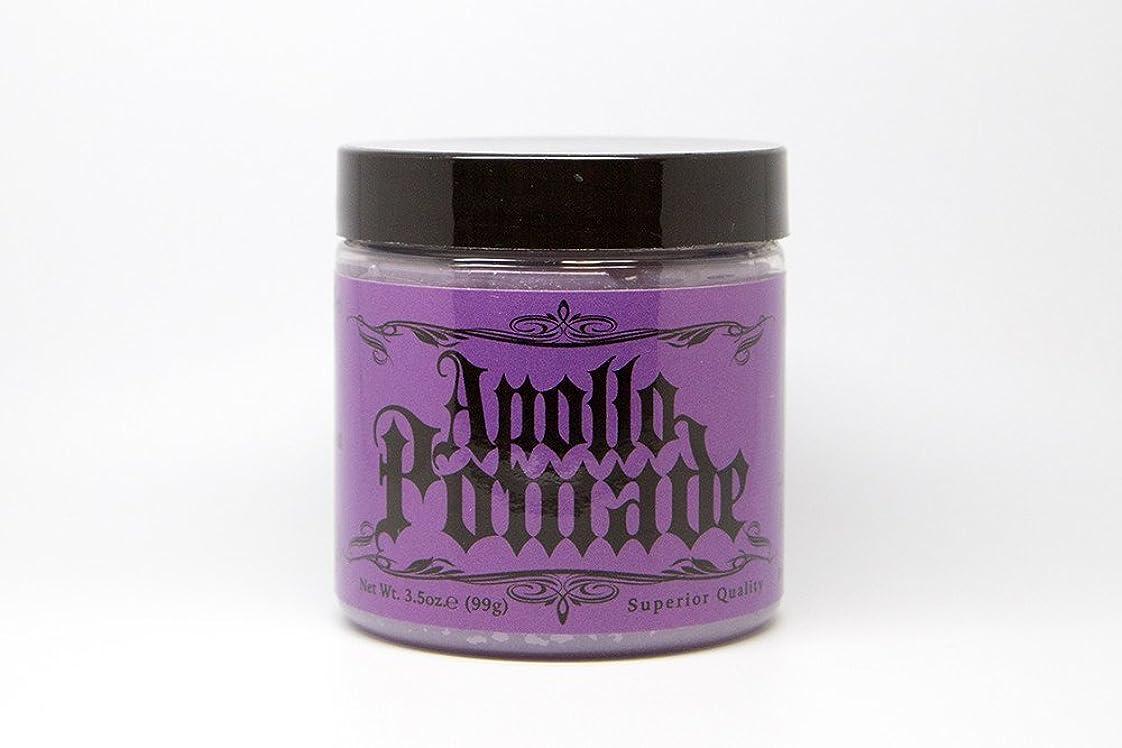 宴会解明するハーブポマード メンズ Apollo Pamade (アポロポマード 油性 ) 3.5oz(99g)