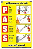 TeachingNest | Use PASS to fail the fire | Hindi | 33x48 cm | Fire Safety Poster | Industrial Safety Posters | Wall Sticking