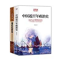 Modern new theory: China's road to modernization (update)(Chinese Edition)