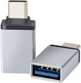 USB Type C to USB 3.0 変換 アダプタ【2個セット】 合金製 OTG機能対応MacBook Pro MacBook Chromebook Sony Xperia Samsung Galaxyなど対応可能 高速 変換コネクタ(シルバーグレー)