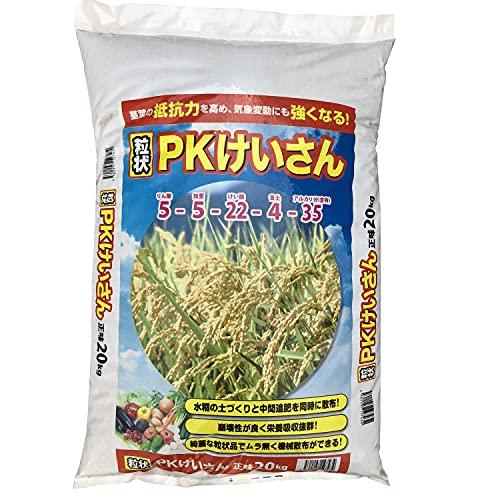 プライムシステム 粒状 PKけいさん 20kg りん酸5 カリ5 けい酸22 苦土4