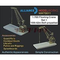 1/700 浮きクレーンセット1 100t 42m 自走式 NW70011