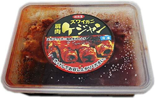【冷凍】2パック 生ズワイ蟹肩肉キムチ 500g ハーフカット6入甘辛ケジャンを2個