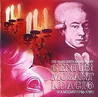天才 モーツァルトのアダージオ