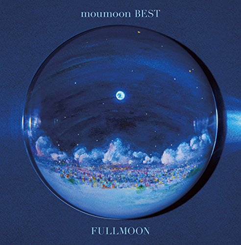 moumoon BEST -FULLMOON-(AL2枚組+DVD)