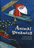 Animal Dreaming -夢の遊園地-