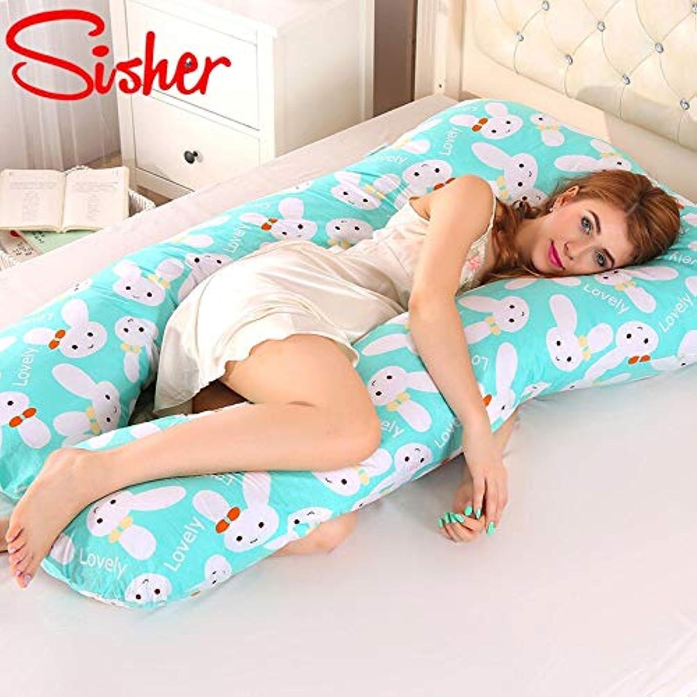 コミットメント複数子供っぽいLIFE妊娠枕 U 形状睡眠サポート妊娠女性のためのフルボディ産科綿枕サイド枕木保護クッションぬいぐるみ