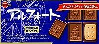 ちいさなコンビニ お菓子セット 100BBアルフォートミニチョコレート 10本 100BBスローバーチョコレートクッキー41g 9本 WANDA 極 BLACK 400C 24本