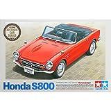 タミヤ スケール限定シリーズ 1/24 Honda S800 89657