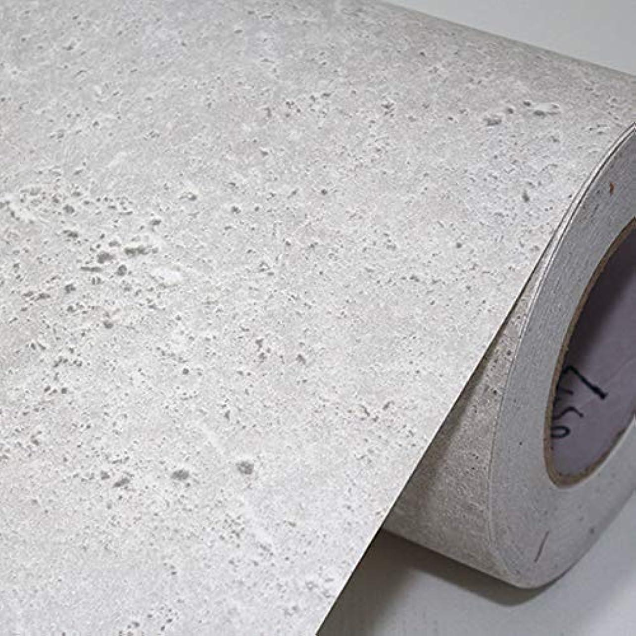 管理者アクセスできない公演壁紙シール 幅50センチ×長さ1m単位 コンクリート模様 ライトグレー