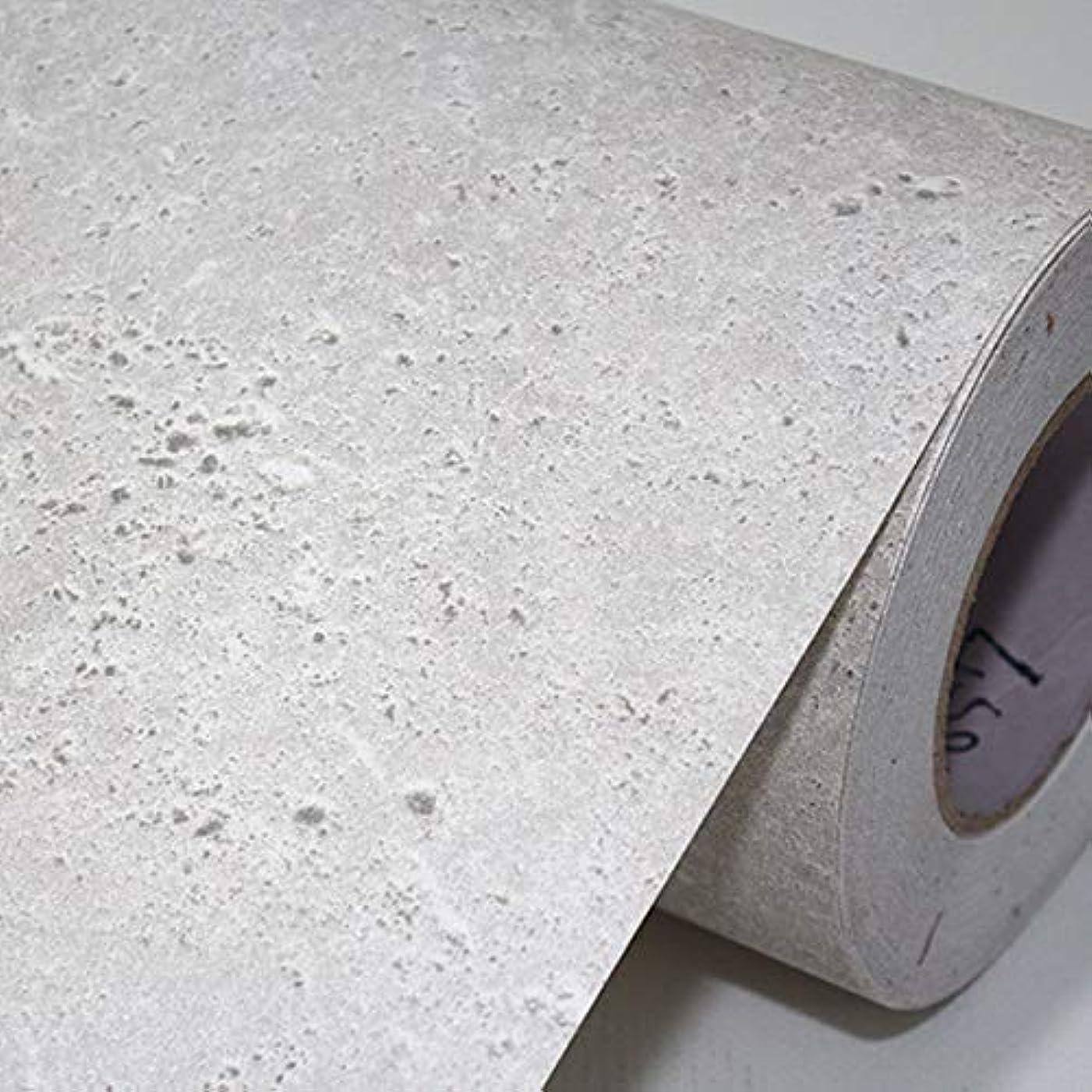 グラス罹患率マイクロ壁紙シール 幅50センチ×長さ1m単位 コンクリート模様 ライトグレー