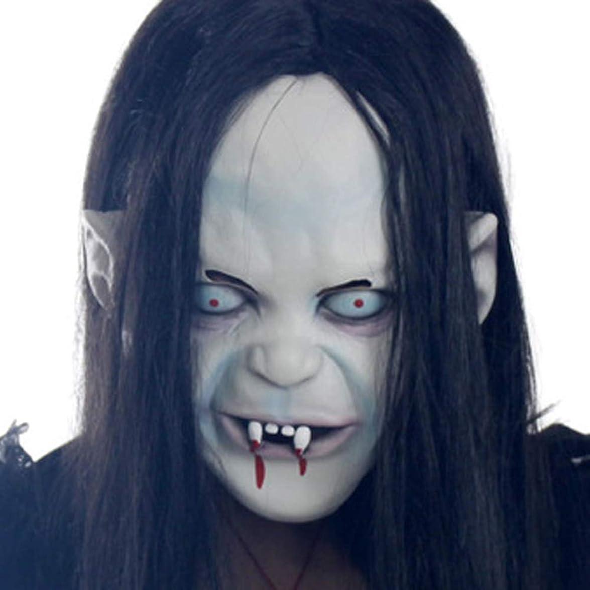 ゾーンホールド市区町村マスク、ハロウィーンマスク、ミラーマスク、魔女マスク、いたずらに使用することができます,Three