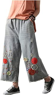 SCOFEEL Women's Retro Embroidered Wide Leg Crop Jeans Distressed Baggy Denim Pants
