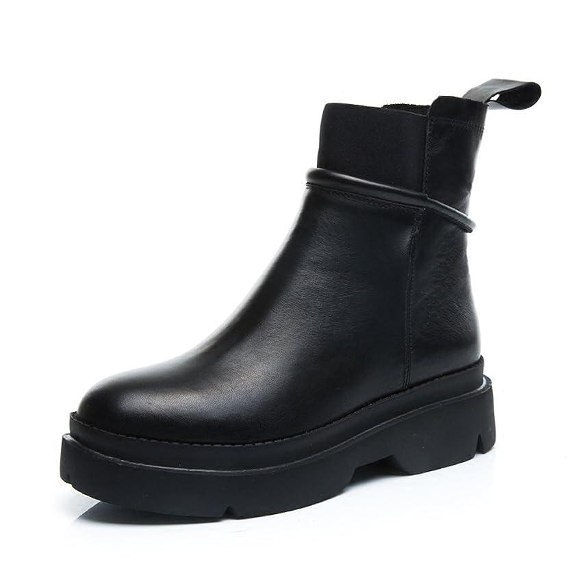 前方へ陽気なに話すウォーキングシューズ 革 レザー ビジネスシューズ ブーツ レディース 革靴 軽量 カジュアル