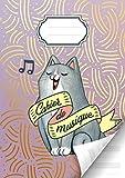 Cahier de musique: avec portées et annotations pour composition musicale -...