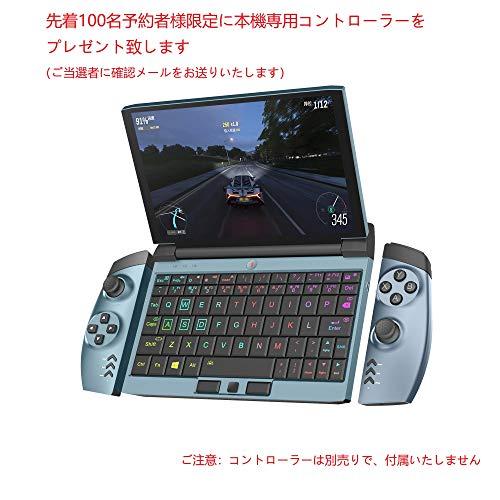 51i DRpfLOL-ゲーミングUMPC「OneGx1」の日本モデルがアマゾン等で予約販売開始!