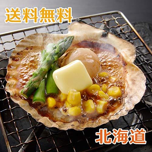北海道産 帆立バター焼きセット【北海道】【産地直送】