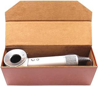SHEAWA ダイソン ヘアドライヤー Dyson Supersonic HD01 ボックス ケース 収納ボックス PUレザー 防水 防塵 旅行 携帯便利 4色あり (ブラウン)