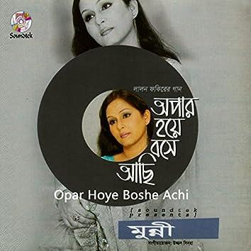 Opar Hoye Boshe Achi